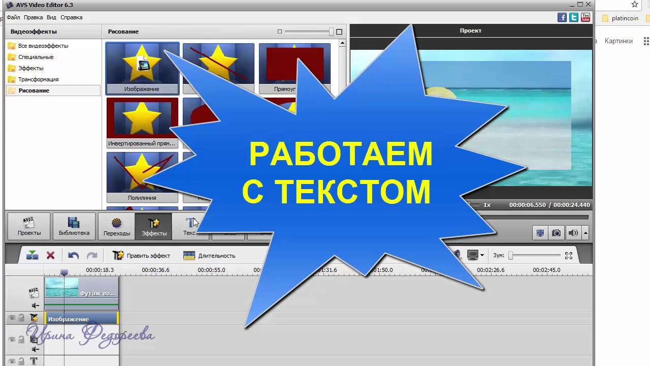"""Скачать видеоредактор """"ВидеоМОНТАЖ """" бесплатно!"""
