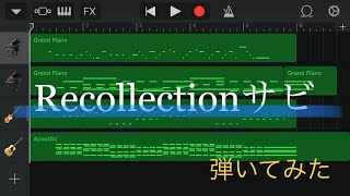 浪川大輔 - Recollection