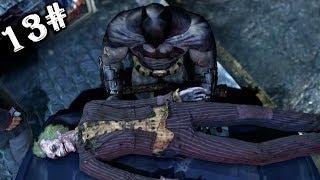 """Batman Arkham City - 13° : Finale di Serie  """" HD 720P """""""