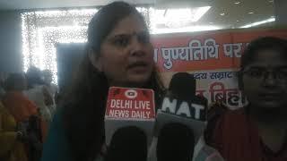 3rd Punya Thithi of Late Shri Sahab Singh Chauhan ji Sewa Dal Poonam Chauhan Upadhiyashk D. Pradesh