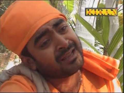 Aami Kangal Dayal Guru | Bengali Folk Song | Kiran & Karan | Parikshit Bala