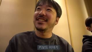 vlog. 스타트업 직장인 하루 feat 개발자