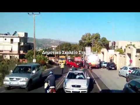 Τροχαίο ατύχημα στα Χανιά