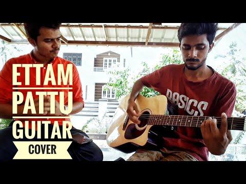 Ettam Pattu Short Acoustic Guitar Cover Avial Rex Vijayan Malayalam Guitar Lessons Youtube
