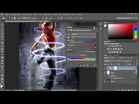 Эффекты светящихся линий в Adobe Photoshop CC (CS6)