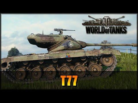 T77 - World