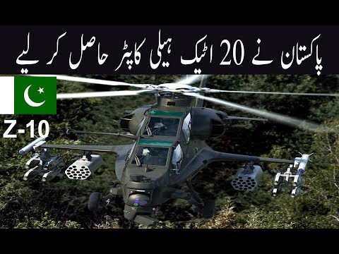 Pakistan Purchased 20  Z-10 ThunderBolt Multirole Attack helicopters From China
