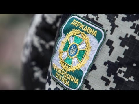 Одесские пограничники пресекли попытку вывоза янтаря в Турцию ...