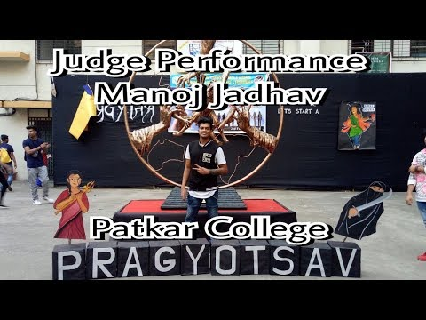 Patkar College | Judge dance performance by Manoj Jadhav
