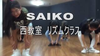 [LIC]No Diggiy 西教室初級クラス リズムクラス[SAIKO]