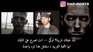 Eminem killshot مترجم ترجمة جذور الراب