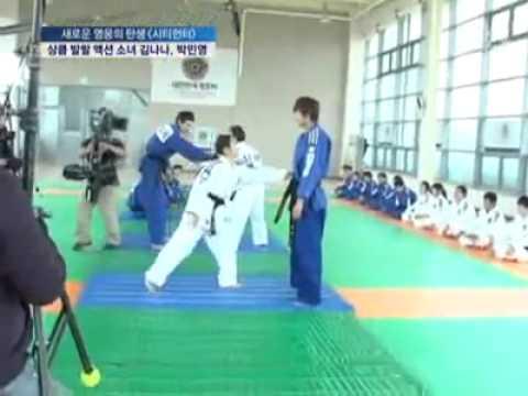 Download (MinMin Couple) Minho && Minyoung CITY HUNTER BTS Judo