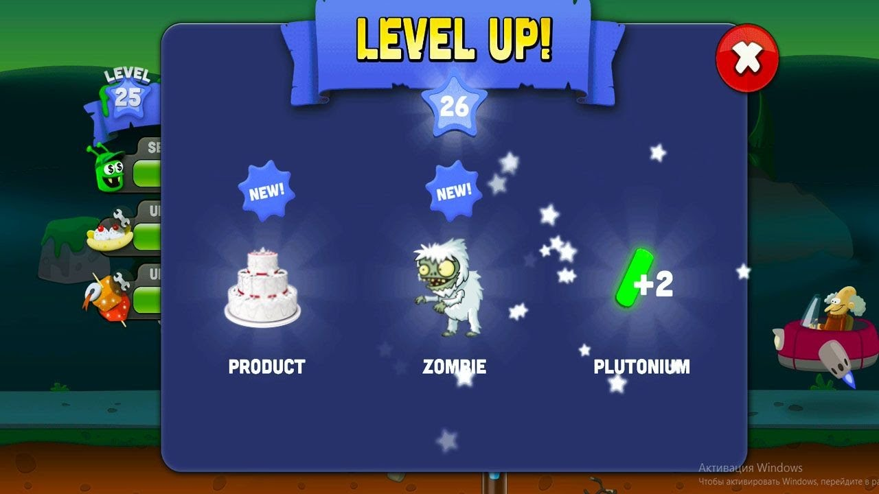zombie catchers mod apk unlimited plutonium and money download