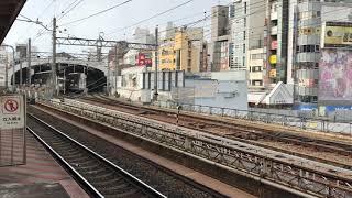 阪急神戸線9008F普通梅田行きドーム型神戸三宮駅から発車