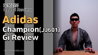 [ENG SUB] BJJ Gi Review : Adid…