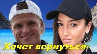 Бузова и Тарасов - любовь возможна. Дом 2 новости 07.01.2017