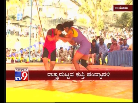 National Level Wrestling Competition Held...