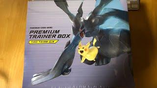 【ポケカ】プレミアトレーナーボックスタッグボルト GX開封LIVE