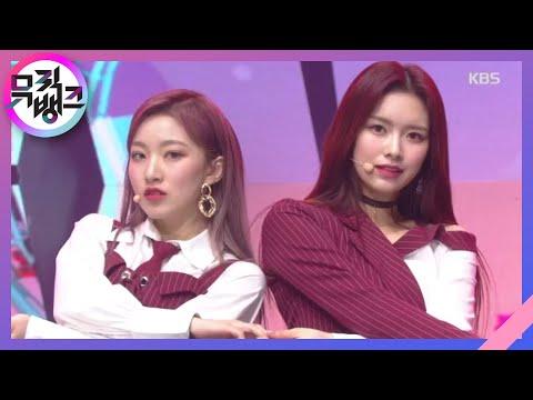 바라다 (WISH) - 드림노트(DreamNote) [뮤직뱅크/Music Bank] 20200207