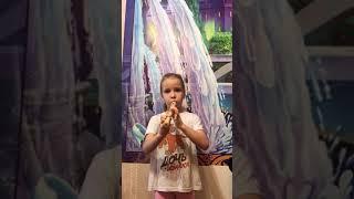 Видеоселфи игра на флейте