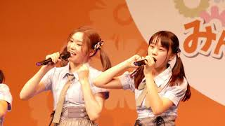蜂の巣ダンスです。180902徳島みんなのカローラまつりAKB48チーム8 メン...