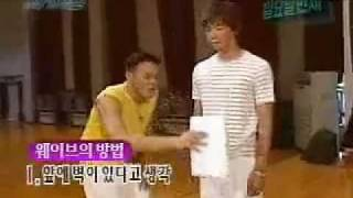 Rain was still a trainee of JYP Ent.