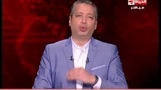 البترول: مصر وجدت البديل لـ