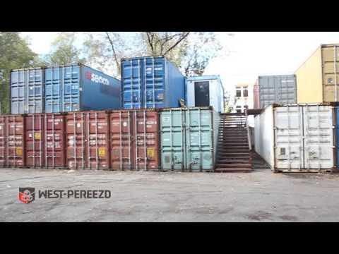 Аренда контейнеров Москва, ЗАО, Очаково-Матвеевское, метро Вернадского