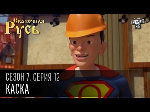 Идеал (Сериал, 1-7 сезон) - смотреть онлайн