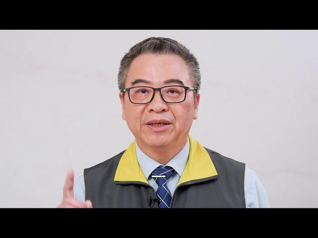 保持社交距離【行政院防疫宣導影片】
