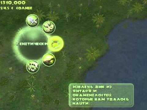 operation читы red для river игры flashpoint