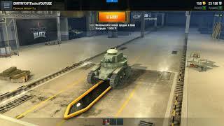 world of tanks blitz - знакомство, обучение и первый бой на T-26))