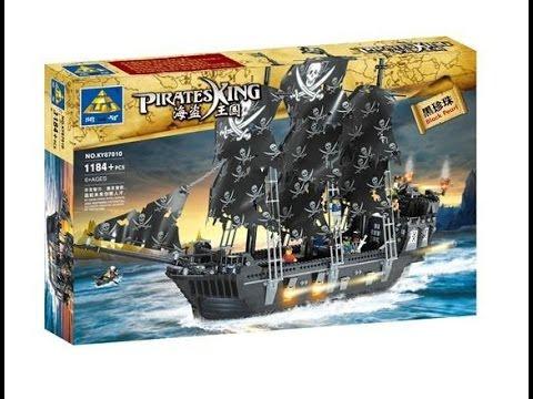 Kazi Black Pearl (Lego replica) MODIFIED - YouTube