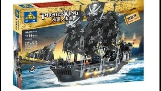 Mikey J Reviews- Kazi Black Pearl (Lego brick pirate ship)