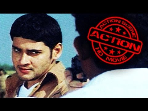 Malayalam Movie Scene | The Target | Mahesh babu Destroys his Opponents (A Terrific Action Scene)