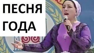 Самая красивая Песня Года. Таиса Парсанова
