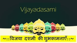 Happy Dussehra 2021 Greetings Wishes In English, Hindi, Happy Dussehra SMS, E Card