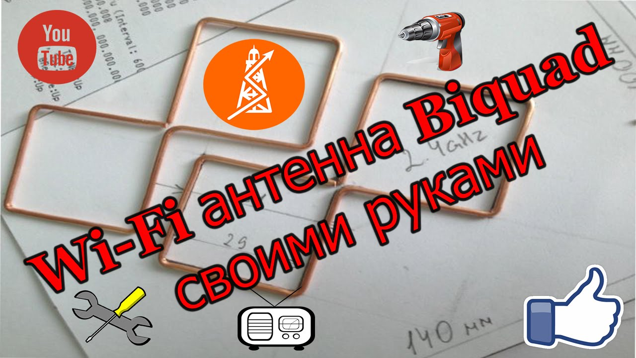 Декоративные кустарники и деревья в СЦ ТАВИЯ. Магнолия