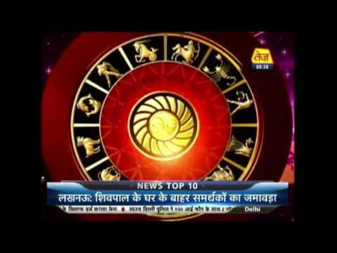 Astro Uncle | Horoscope Today | September 16th, 2016
