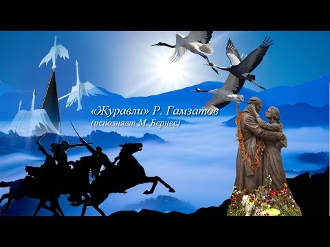 Русская народная песня — Википедия