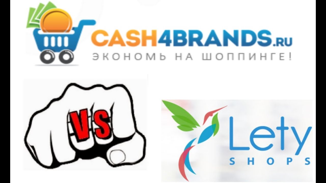 LetyShops cashback service: how customer references work
