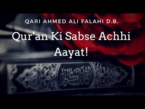 Qur'an Ki Sabse Achhi Aayat | Qari Ahmed Ali Falahi D.B.