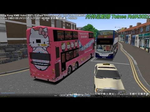 Omsi 2 tour (509) UK Westcountry 35 Paignton - Totnes Railway Station @ KMB 3 Axis B9TL Wright