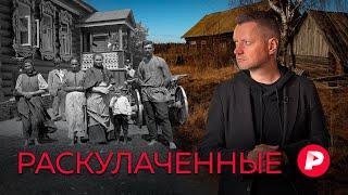 Куда пропали русские деревни? / Редакция