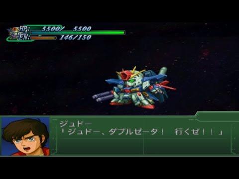 Super Robot Wars Alpha 3 - ZZ Gundam Attacks