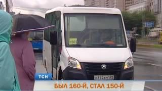 из Краснокамска в Пермь запустили новый автобусный маршрут