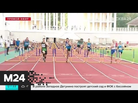 Руководство Всероссийской федерации легкой атлетики ушло в отставку - Москва 24