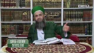 Şifâ-i Şerîf Dersleri 23.Bölüm 13 Mayıs 2016 Lâlegül TV