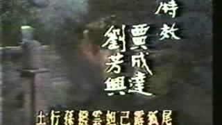 Phong Thần [ĐÀI LOAN]
