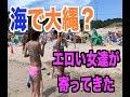 【夏休み企画】海で簡単にナンパできる方法教えます。